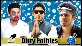 Round2hell Dirty Politics OFFICIAL Video | Round2hell New video Public's . Watching must For All.