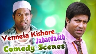 Vennela Kishore Jabardasth Telugu Comedy Back 2 Back Comedy Scenes || Latest Telugu Comedy 2016