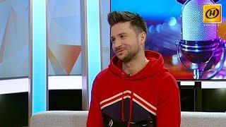 Сергей Лазарев в гостях у Телеканала ОНТ: «N-тур» - новое шоу в Минске