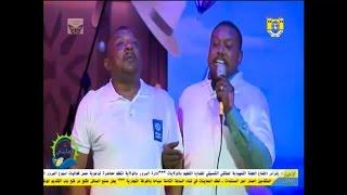 نكات سودانية - تيراب الكوميديا - افتتاح مهرجان البحر الاحمر 2017م