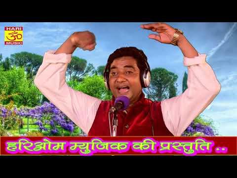 क़िस्मत का खेल  // Gayak Chhotelal Yadav // Bhojpuri Biraha 2018