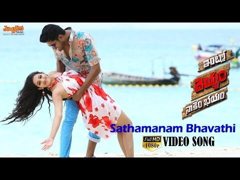 Sathamaanam Bhavathi  HD Video Song |...