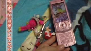"AKB48メジャーデビュー記念♡""会いたかった♡""せんばつメンバースペシャル・プライベート映像!!「03 チームA・大島麻衣」 大島麻衣 動画 18"