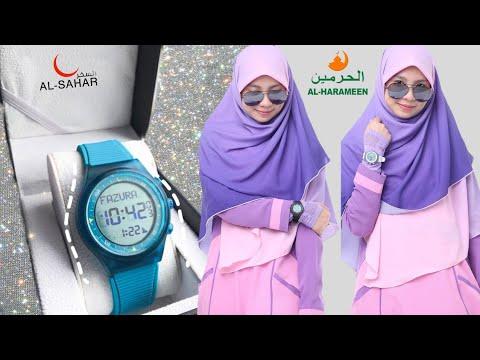 เปิดกล่อง นาฬิกาเตือนเวลาละหมาด จากซาอุ : Alharameen / Azan watch