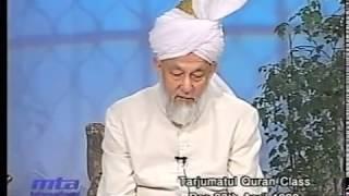 Tarjumatul Quran - Surah al-Mumin [The Believer]: 24 - 51
