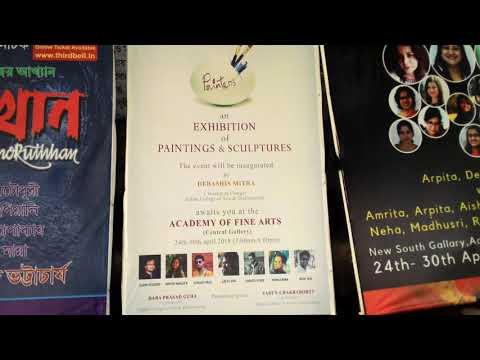 Best Exhibition of 2018 Academy of fine arts