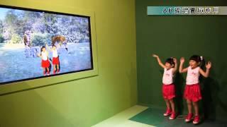 六福村野生動物大遷徙- AR擴增實境應用