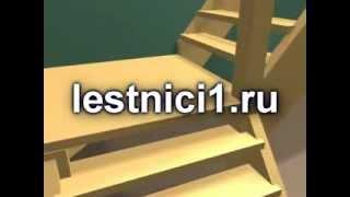 деревянные лестницы.mp4(http://lestnitsy-nigniy.ru http://lestnitsy-yaroslavl.ru http://moskva-lestnitsy.ru Элитные лестницы АМГ+ Закажите лестницу и получите 3D-прое..., 2012-03-12T11:25:13.000Z)