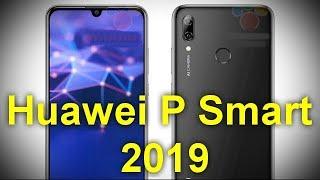 Характеристики Смартфонов какой Выбрать. Huawei P Smart 2019 - Мощный, Стильный и Недорогой Смартфон на Kirin 710