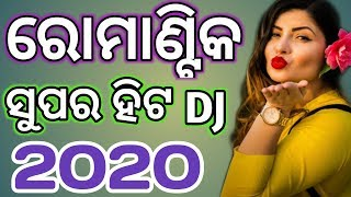 Here we present exclusive super hit odia new romantic dj remix songs 2020 LIKE | COMMENT SHARE SUBSCRIBE thank you!!! tags. 2019 dj,2019 non...