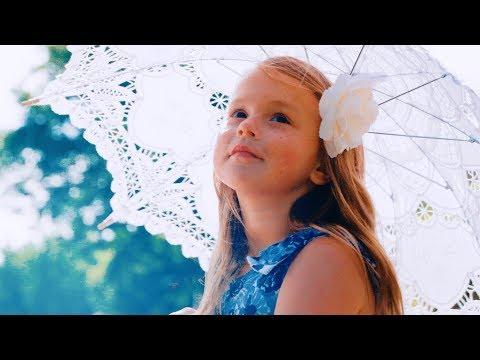 Татусю | Kristy Banar | Премьера песни