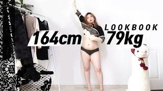 [통통코디]  79kg 확찐자가..되었지만 로맨틱하고 …