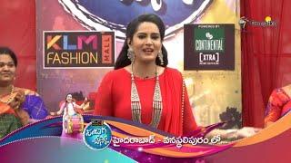 panduga-chesuko-episode-390-promo-24th-september-in-vanasthalipuram-hyderabad-on-etv