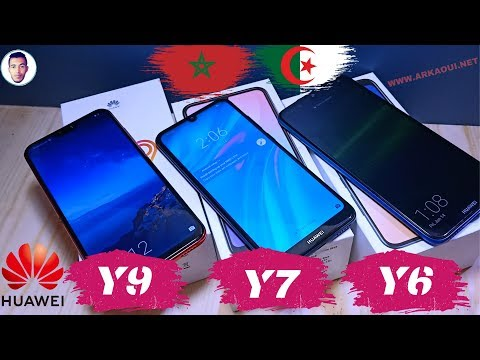 Download رسمياََ سعر هواوي Y6 Prime 2019 و Y7 Prime 2019 و