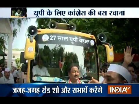 Congress Launches '27 Saal UP Behaal' Bus Yatra | Uttar Pradesh Assembly Elections 2016