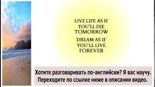 Разговорные клубы английского Киев бесплатно(, 2014-12-18T12:26:40.000Z)