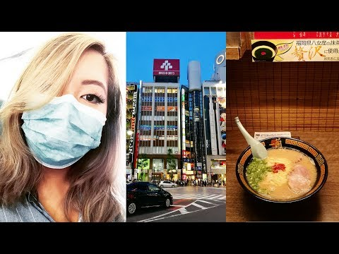 TOKYO TRAVEL VLOG | DAY 1 TOKYO, JAPAN! *with daily EXPENSES LIST* (May 23, 2017)  - saytioco