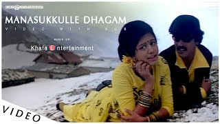 Autograph   Manasukkulle Dhagam Video With English Subtitle   Cheran, Gopika   Bharadwaj