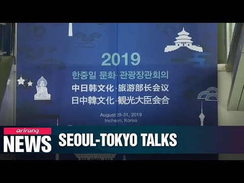 Seoul, Tokyo officials meet amid disputes over trade