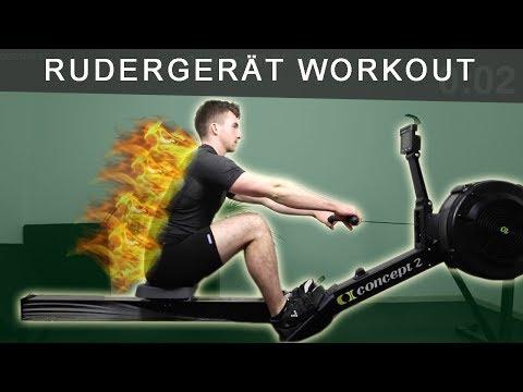 RUDERGERÄT WORKOUT: HIIT Training für Einsteiger   Fettverbrennung und Muskelaufbau (2019)