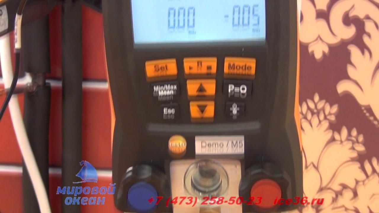 Ремонт платы от котла Biasi Delta M97.23 - YouTube