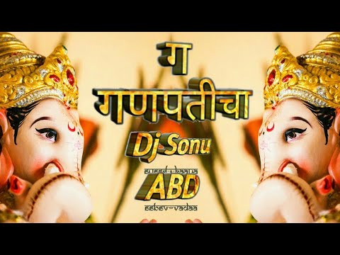 G Ganpati Cha M Mahadevacha Dj SoNu ABD Roadshow mix AS production
