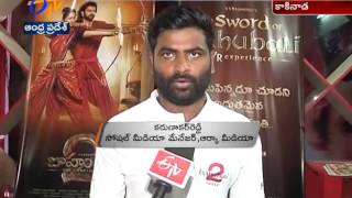 Bahubali 2 Trailer | Arka Media Works Production | Kakinada
