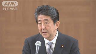 「国際条約を破っている」安倍総理大臣が韓国に(19/08/06)