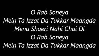 atif aslams rabba sacheya s lyrics