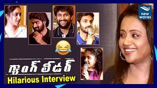 Gang Leader Movie Team Hilarious Interview | Anchor Suma | New Waves