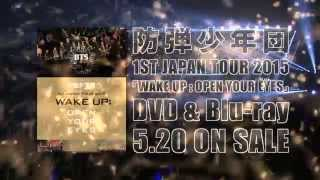 BTS (防弾少年団) LIVE Blu-ray & DVD 'WAKE UP:OPEN YOUR EYES' Official Teaser