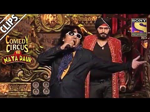Kapil & Sudesh As Daler Mehndi & Mika  Comedy Circus Ka Naya Daur