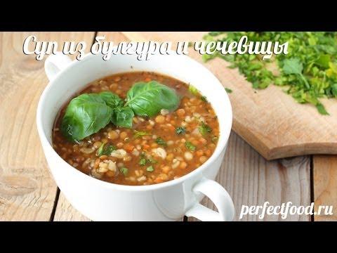 Турецкий суп невесты - кулинарный рецепт