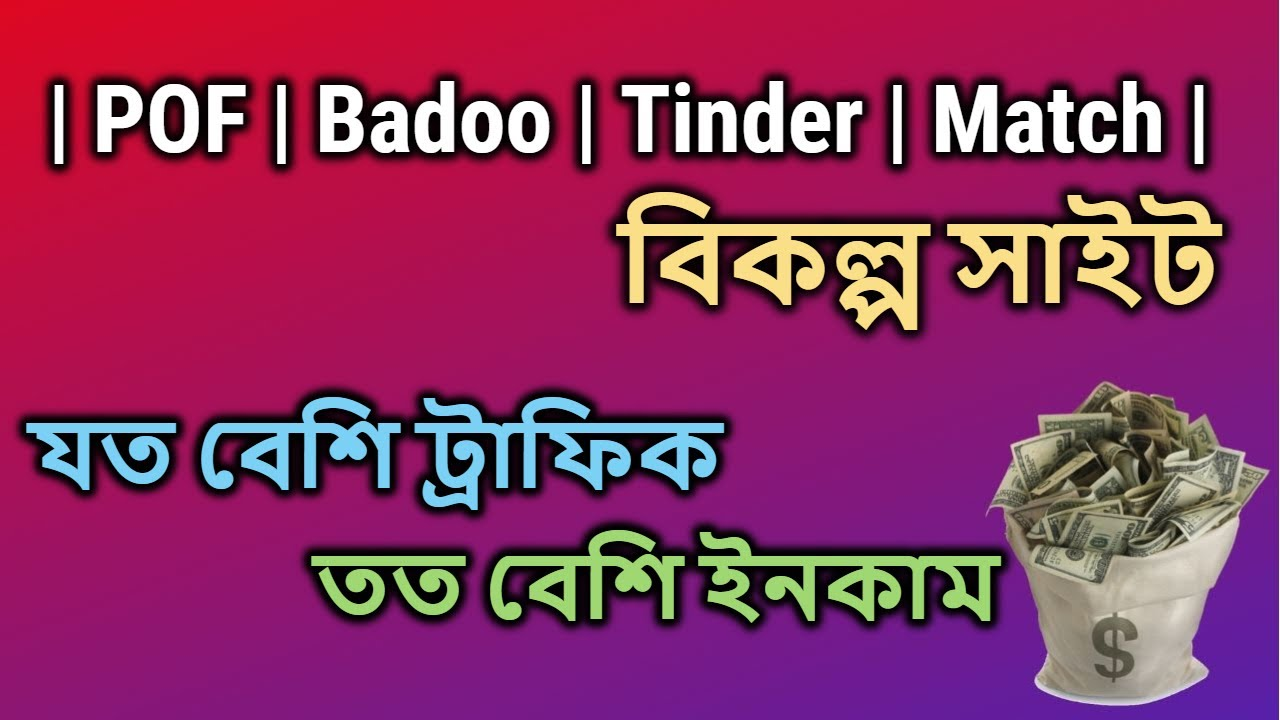 POF   Badoo   Tinder   Match alternative dating site for
