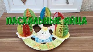 DIY - ORIGAMI - 3D easter eggs - пасхальные 3d яйца оригами - своими руками  на пасху - ostereier