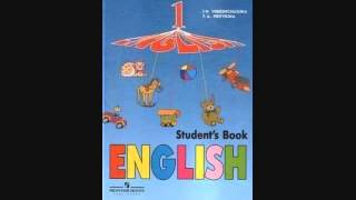 Английский язык 1 класс — 011 Урок 8 — Задание 11 упражнение 2