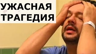 Киркоров расплакался из-за беды в семье Пугачевой...