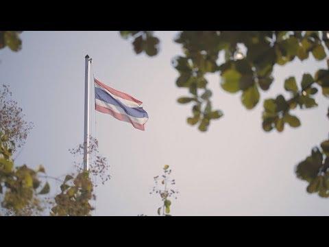 ปฏิรูปประเทศไทย ต้องเริ่มต้นที่การศึกษา