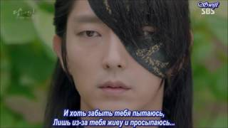 EPIK HIGH (Feat. LEE HI) - Can You Hear My Heart  (Moon Lovers - Scarlet Heart Ryeo OST 6) рус саб