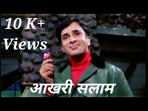 Shashi Kapoor A Tribute...Khilate hain gul yahan