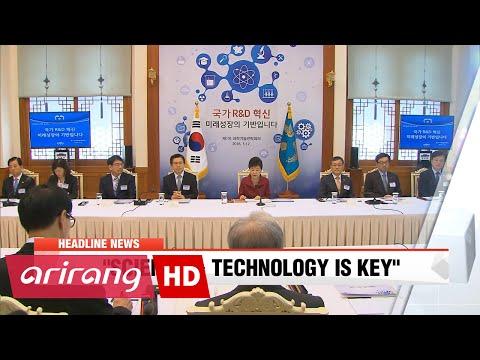 NEWSCENTER 22:00 Korea holds first strategic meeting for science & technology
