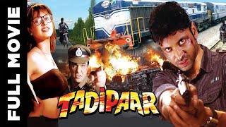 Tadipaar│Full Movie│Sumanth, Saloni Aswani