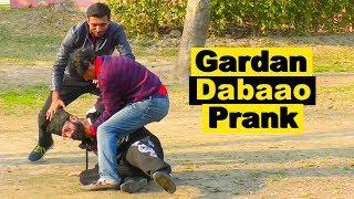 Gardan Dabaao Prank |Lahore tv|Allama Pranks|Funny|Epic|Comedy|