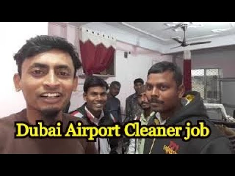 Dubai Airport  job Interview on 12/01/2019 at my office in Jaunpur  UP