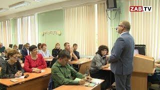 директор школы  30 в Чите: