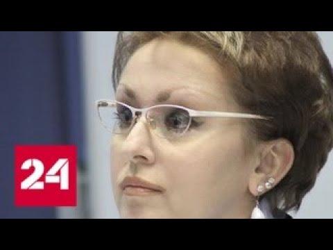 """Саратовский министр поплатилась должностью за """"макарошки"""" - Россия 24"""