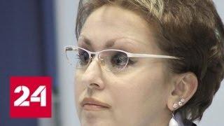 Саратовский министр поплатилась должностью за макарошки   Россия 24