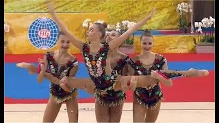 RHYTHMIC GYMNASTICS WC 2018 SOFIA, Finals-B 15.09.2018