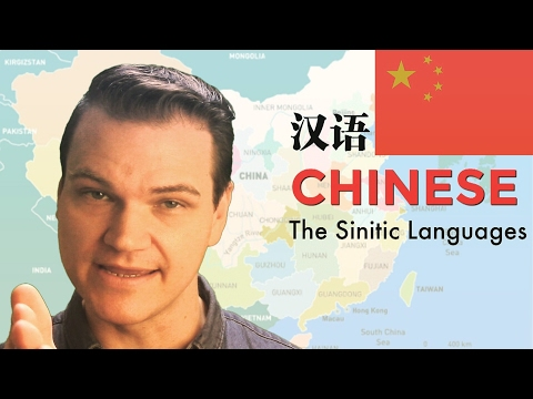 Chinese - The Sinitic Languages