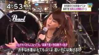 女性バンドの先駆者SHOW-YAがプロデュースする女性ロックフェスNAON...
